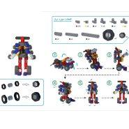 ساختنی کلیک مدل ربات