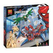 لگو بلا مدل مرد عنکبوتی کد 11187