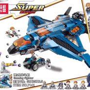لگو هالک باستر جنگنده برند Jisi کد 7141