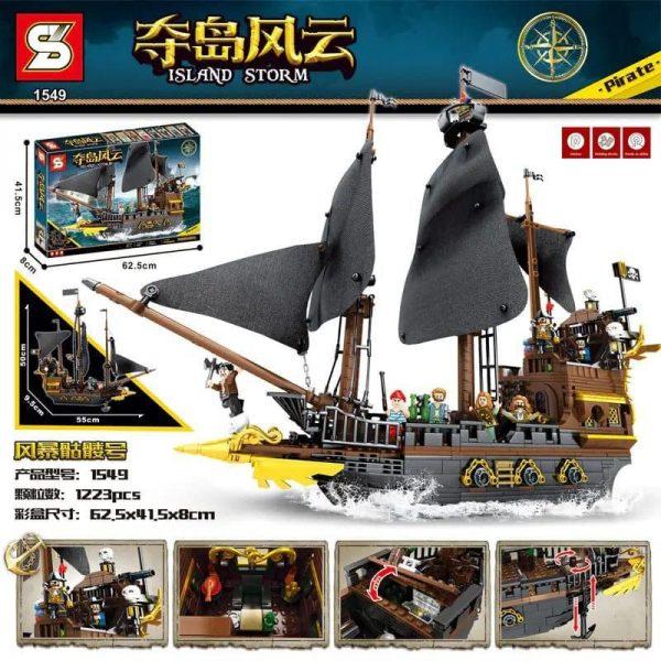 لگو کشتی دزدان دریایی برند SY کد SY1549